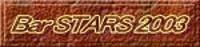barstars2003.logo_1