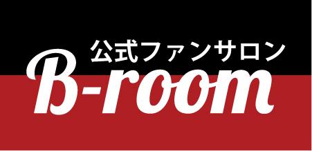 broomsm